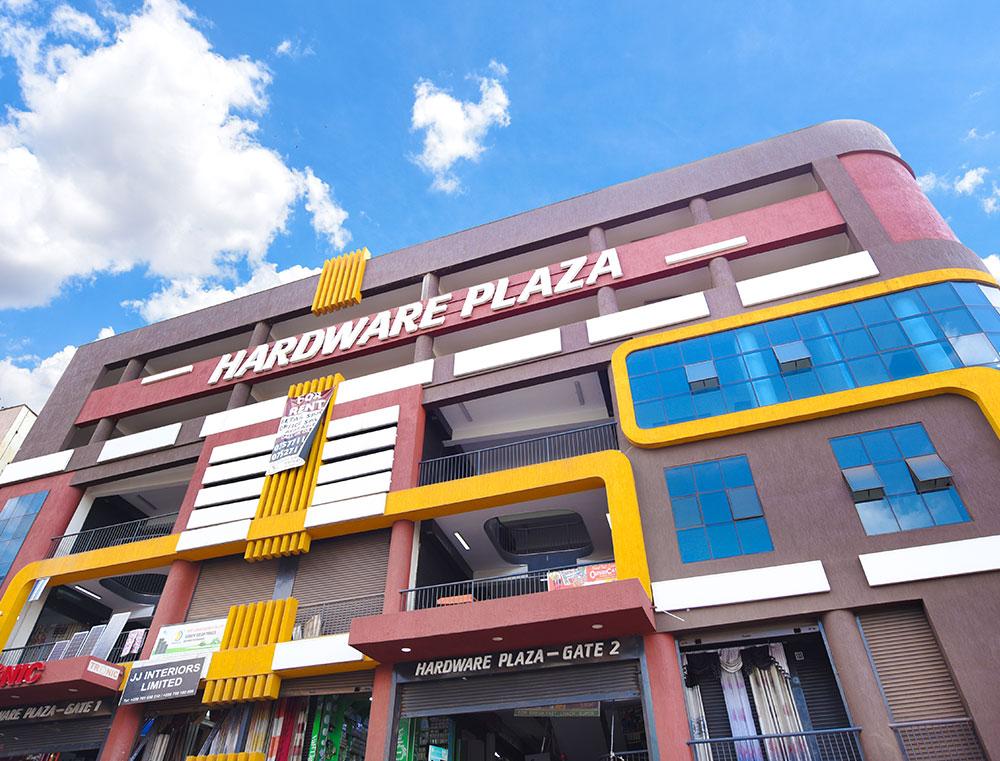 Hardware Plaza